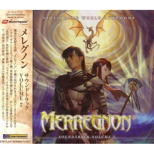 Merregnon Soundtrack Volume 2