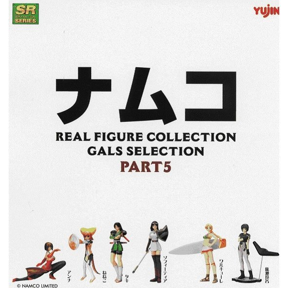 Namco Real Figure Collection Gals Selection Part 5 Gashapon