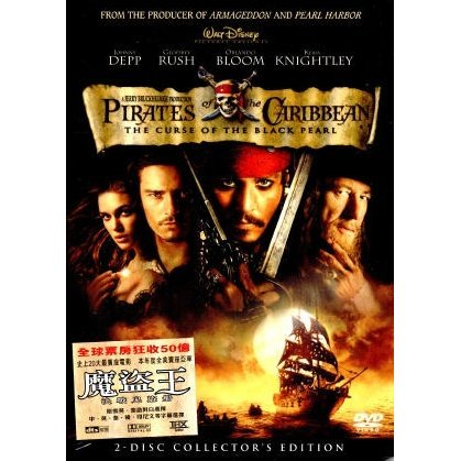 Pirates of The Caribbean : The Curse of The Black Pearl [3-Disc Special Edition]