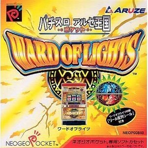 Pachi-Slot Aruze Oukoku Pocket: Ward of Lights