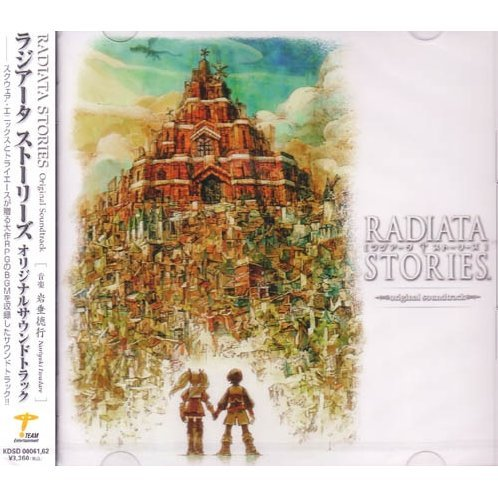 Radiata Stories Original Soundtrack