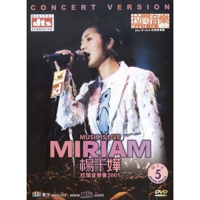 Miriam - Music Is Live 2001
