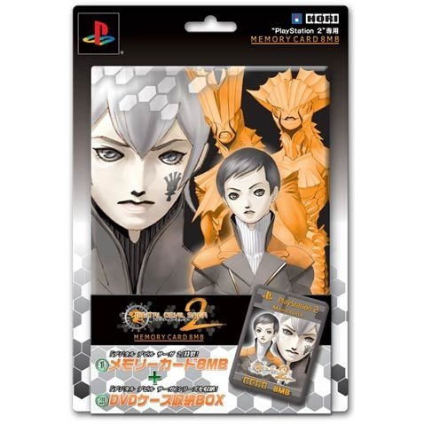Digital Devil Saga: Avatar Tuner 2 Memory Card 8MB