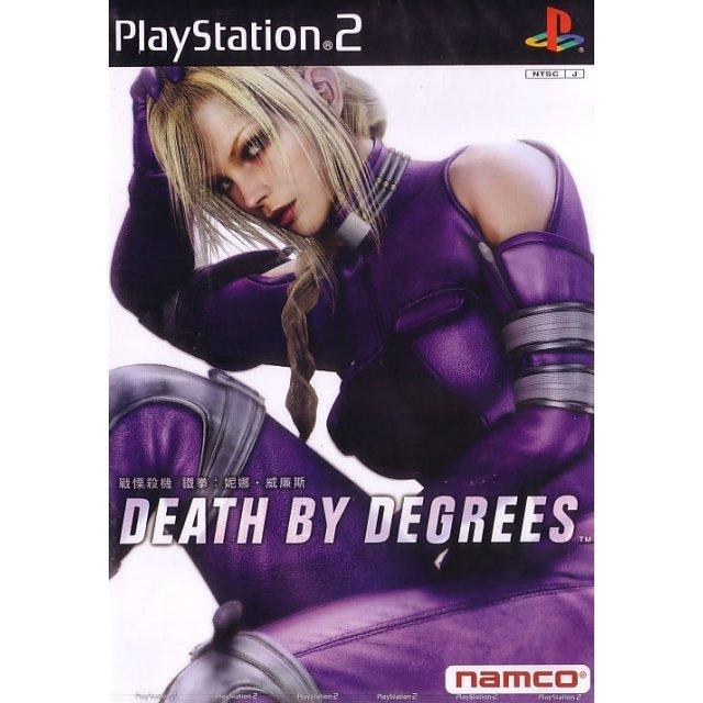 Death by Degrees Tekken: Nina Williams (Chinese Version)