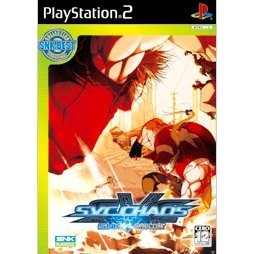 SNK vs. Capcom Chaos (SNK Best Collection)