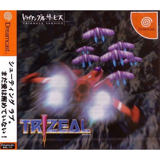 Trizeal (Segadirect Limited Edition w/ Bonus CD & Bandana)