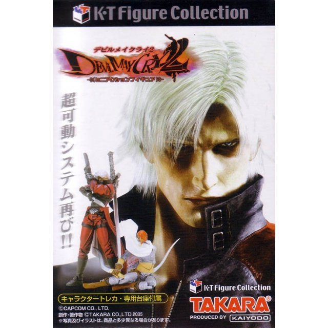 Devil May Cry 2 KT Non Scale Pre-Painted Trading Figure