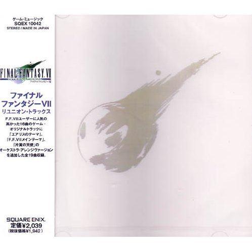 Final Fantasy VII Reunion Tracks