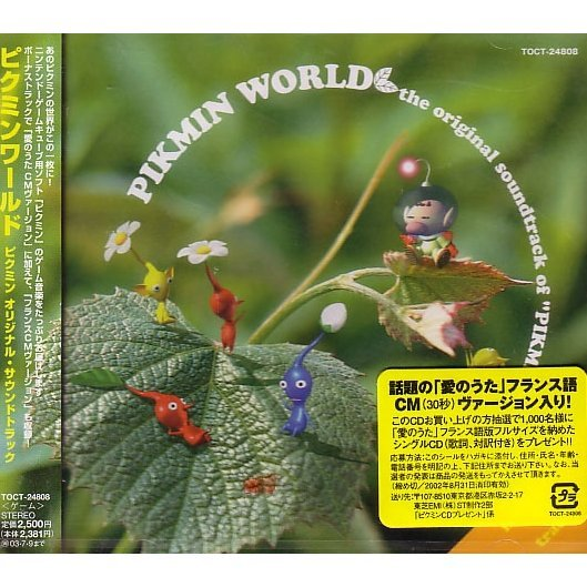 Pikmin World - The Original Soundtrack of Pikmin