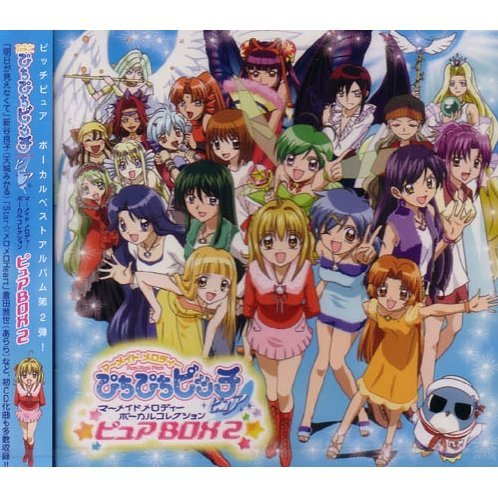 Mermaid Melody Pichi Pichi Pitch Pure Vocal Collection Pure Box 2