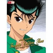 Yu Yu Hakusho Favorite Edition Box