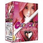 Cutie Honey Collector's Edition [Limited Edition]