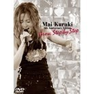 Mai Kuraki 5th Anniversary Edition: Grow, Step by Step