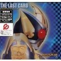 Kamen Rider Brade The Last Card Complete Deck [Limited Edition]