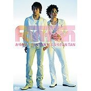Arigatou Fan Tan Sayonara Fan Tan [Limited Edition]
