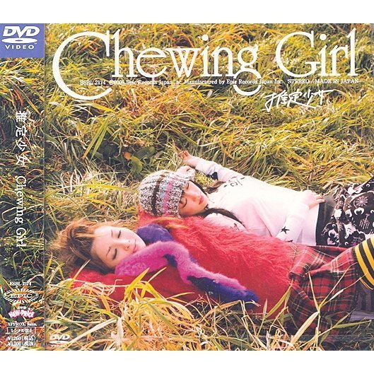 Chewing Girl