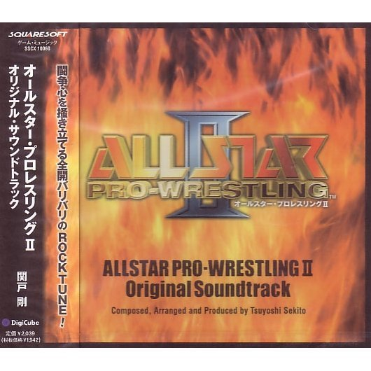 All Star Pro-Wrestling II Original Soundtrack