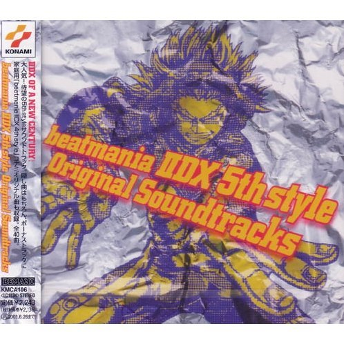 beatmania IIDX 5th style Original Soundtracks