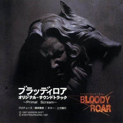 Bloody Roar ~Primal Scream~ Original Soundtrack
