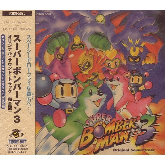 Super Bomberman 3 Original Sound Track