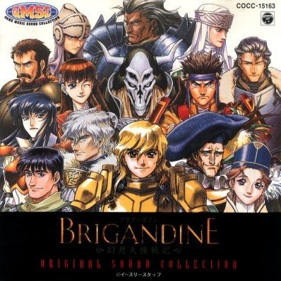 Brigandine Original Sound Collection