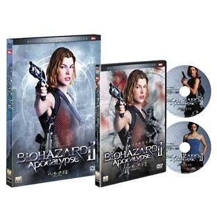 Resident Evil: Apocalypse Deluxe Collector's Edition