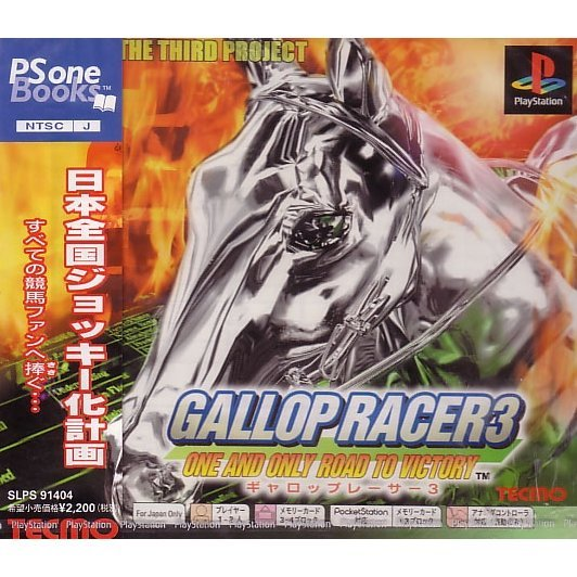 Gallop Racer 3: One and Only Road to Victory (PSOne Books)