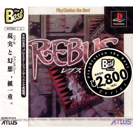 Rebus (PlayStation the Best)
