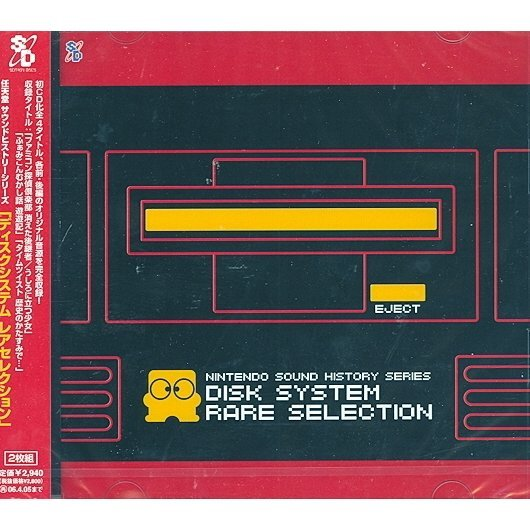 Nintendo Sound History Series Disc System Selection