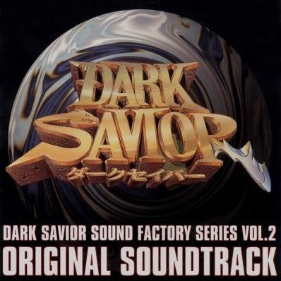 Dark Savior Sound Factory Series Vol. 2: Original Soundtrack