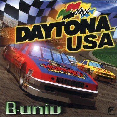 Daytona USA / B-univ