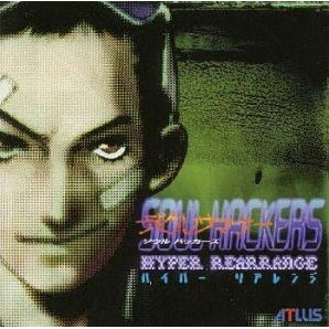 Devil Summoner: Soul Hackers Hyper Rearrange