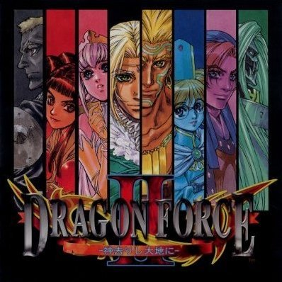 Dragon Force II: When the Gods Abandoned the Earth