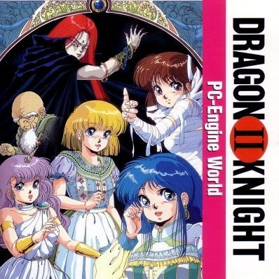 Dragon Knight II PC-Engine World