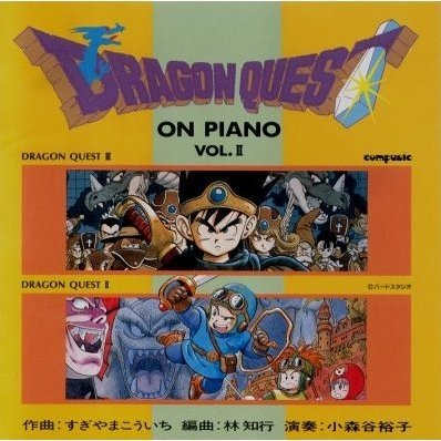 Dragon Quest on Piano Vol. II