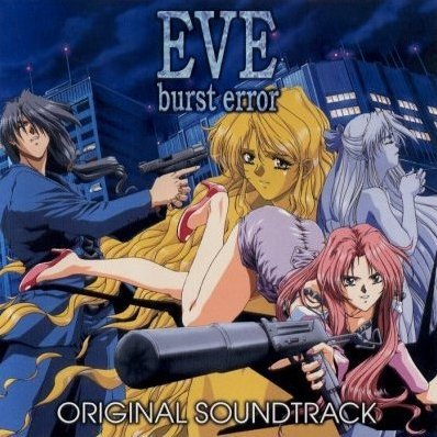 EVE burst error Original Soundtrack