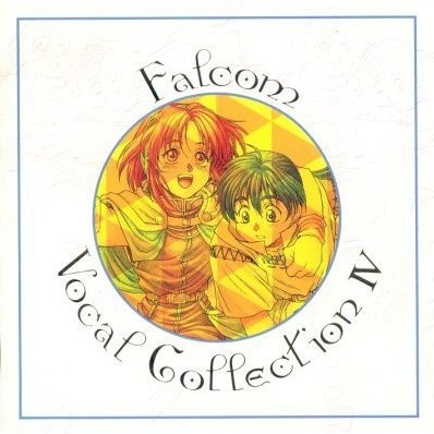 Falcom Vocal Collection IV