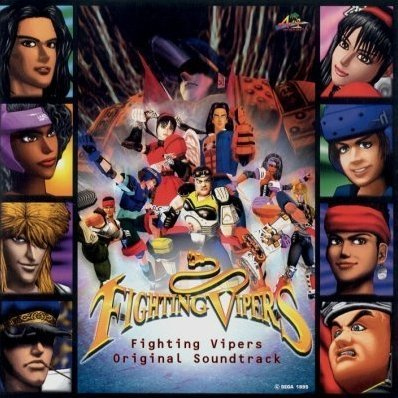 Fighting Vipers Original Soundtrack