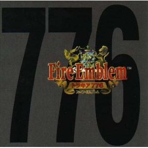 Fire Emblem: Thracia 776 Arrange Soundtrack