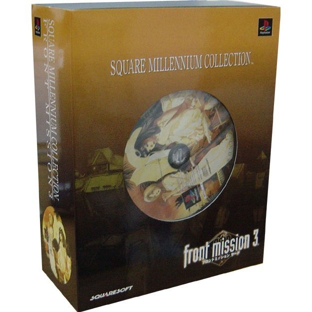 Front Mission 3 [Square Millennium Collection Special Pack]