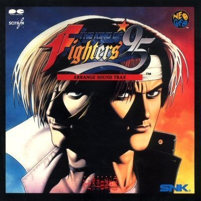 The King of Fighters '95 Arrange Sound Trax