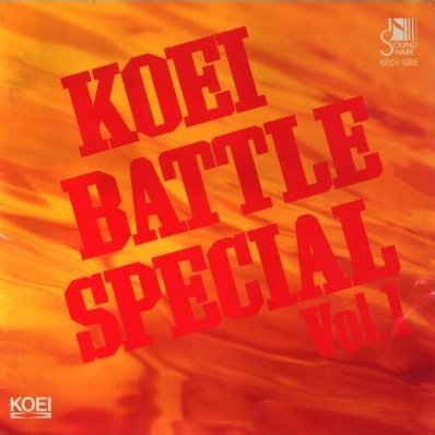 KOEI Battle Special Vol. 1