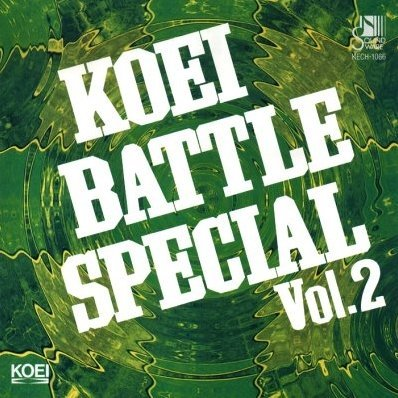 KOEI Battle Special Vol. 2