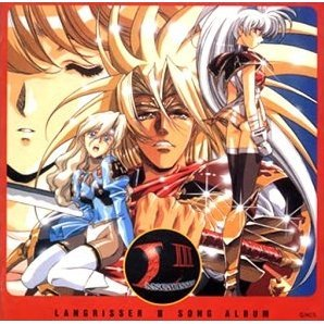 Langrisser III Song Album