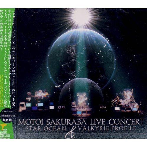 Motoi Sakuraba Live Concert - Star Ocean & Valkyrie Profile