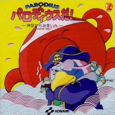 It's Parodius! -From Myth to Comic-