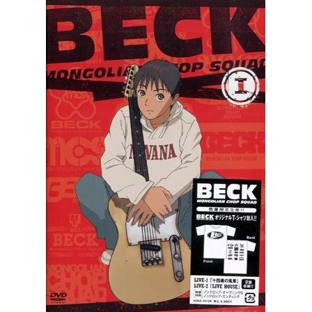 Beck DVD Box [Limited Edition]