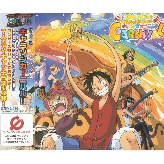 One Piece Character Song Carnival