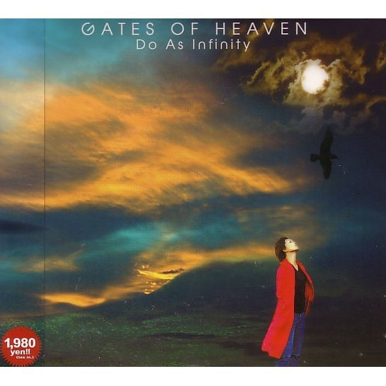 Gates of Heaven [Limited Edition]
