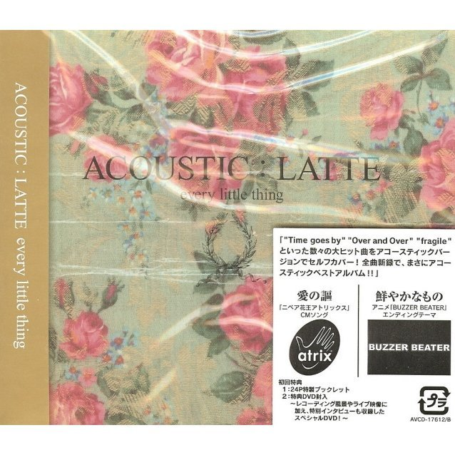 Acoustic: Latte [CD+DVD Limited Edition]
